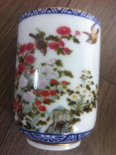 stuks prachtige Japans Franklin Mint Porcelain theekopjes ...